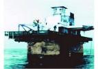 Sunk Head Tower